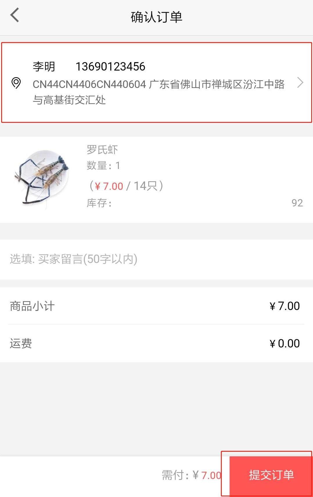 7_看图王.jpg